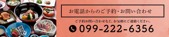 0992226356
